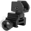 NCStar AR-15 Flip Up Rear Sight (MARFLR)