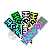 PB Fashion HK Army Sticker Pack - Typeface