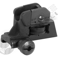 NCStar AR-15 Detachable Rear Sight (MARDRS)